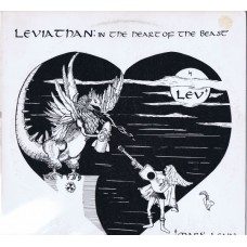 MARK LEVY - Leviathan: In The Heart Of The Beast (New Clear Records 000-3) USA 1980 LP