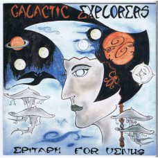 GALACTIC EXPLORERS Epitaph For Venus (Psi-Fi PSCD0002) Germany 1972/73 CD (Krautrock)