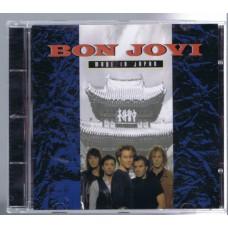BON JOVI Made in Japan (Swingin' Pig TSP CD 192) Luxembourg 1995 CD