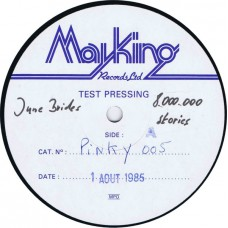 JUNE BRIDES There Are Eight Million Stories (The Pink Label Pinky 5) UK 1985 LP testpressing