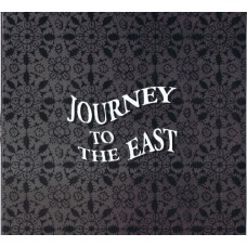Various JOURNEY TO THE EAST (Spangle LP 001) France 1998 60s compilation LP