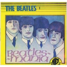 BEATLES 1 Beatles-Mania (Electrecord ELE 03897) Romania 1991 LP