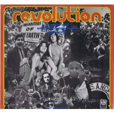 Soundtrack REVOLUTION (United Artists UA-LA296-G) UK 1968 LP