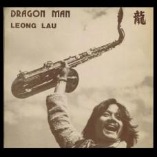 LEONG LAU Dragon Man (Sunscape LP10001) Australia 1976 original first pressing LP