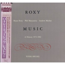 ROXY MUSIC Totall Recall (Virgin/EG) Japan 1990 Laserdisc