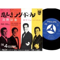 4 SEASONS Rag Doll / Silence Is Golden (Philips FL 1134) Japan 1964 PS 45