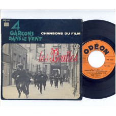 BEATLES A Hard Days Night +3 (Odeon) French PS EP