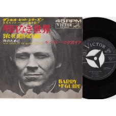 BARRY MCGUIRE Eve Of Destruction / What Exacly's The Matter With Me (Victor SS 1629) Japan PS 45