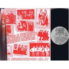 Various COPENHAGEN BEAT (King Beat) Denmark LP