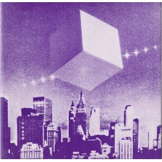Various THE MAGIC CUBE (No Label) Germany 9
