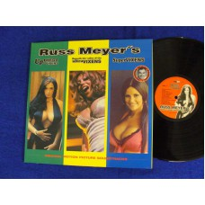 VARIOUS Russ Meyer's VIXENS compilation (Normal) Germany LP