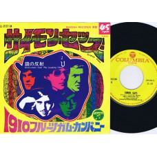 1910 FRUITGUM CO. Simon Says / Reflections From The Looking Glass (Buddah LL 2157) Japan 1968 PS 45